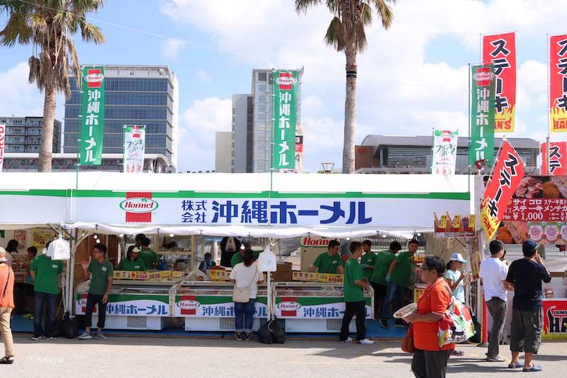 沖縄ホーメル